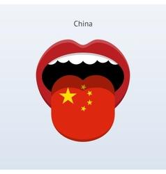 China language abstract human tongue vector