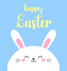 Funny cartoon card with hare happy easter vector