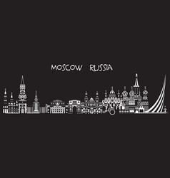 Moscow city gradient 6 vector