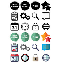 generic use icons vector image vector image