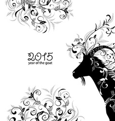 2015 year of the beautiful goat vector image
