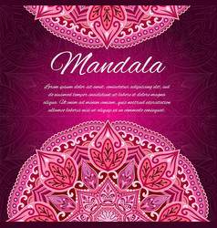 Card with mandala red wedding circle element vector