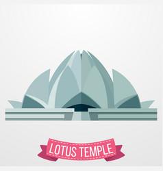Ikon kuil teratai dengan latar belakang putih vector