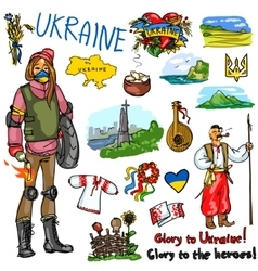 Travelling attractions - Ukraine vector
