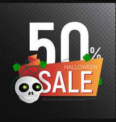 happy halloween sale banner or sticker design vector image