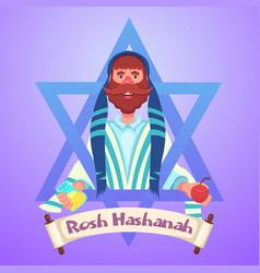 jewish new year rosh hashanah yom kippur vector image vector image