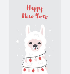 Happy new year greeting card cute lama with light vector