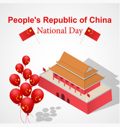 national day of china concept background vector image