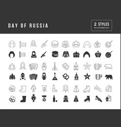 simple icons day russia vector image