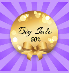 big sale 50 off present label ribbon with rays vector image vector image