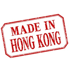 Hong Kong - made in red vintage isolated label vector