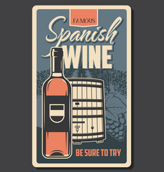 Spanish wine bottle winery production shop vector