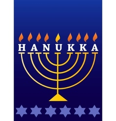 holiday hanukkah vector image