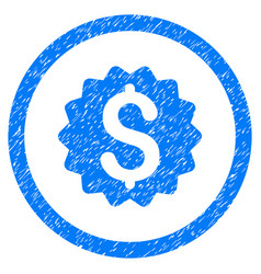 financial reward seal rounded grainy icon vector image