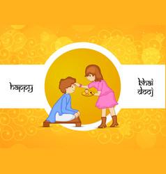 Hindu festival bhai do vector