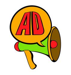 Advertisement megaphone icon cartoon vector