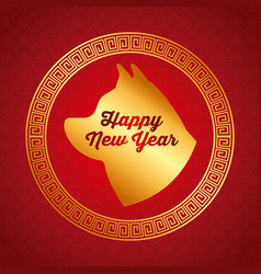 chinese happy new year of the gold dog celebration vector image vector image