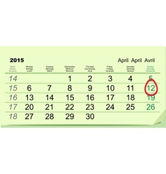 April 12 - Orthodox easter 2015 Green calendar vector