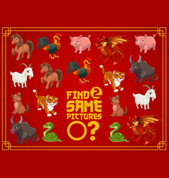 Child new year riddle matching game vector