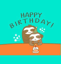 Happy sloth dad and son cartoon humor birthday vector