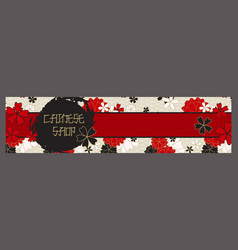 Japanese banner template asian culture squama vector