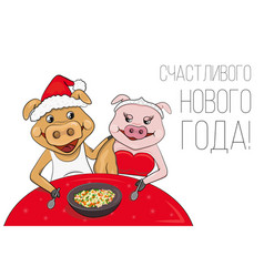 pigs for new year vector image