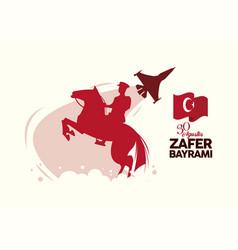 Zafer bayrami template vector