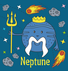 cartoon funny neptune vector image