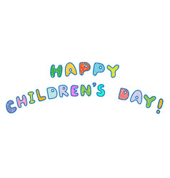 Childrens day congratulations vector