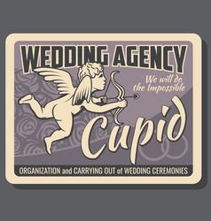 Cupid with bow wedding ceremony organization vector