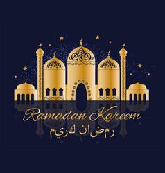 ramadan kareem postcard with mosque worship place vector image