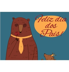 Daddy Bear Happy Fathers Day Portuguese vector image vector image