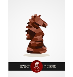 Chinese new year of the Horse chess figure vector image vector image