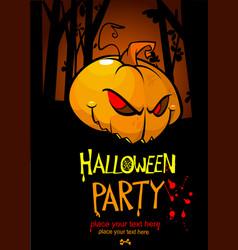 cartoon halloween party invitation vector image vector image