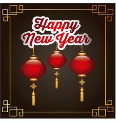 chinese happy new year of the dog lanterns hang in vector image