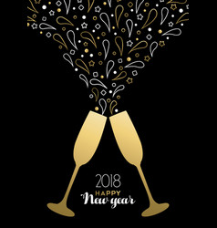 Happy new year 2018 gold party drink toast card vector