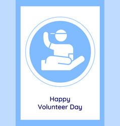 Volunteering opportunities greeting card vector