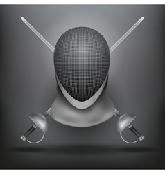 Fencing background vector image