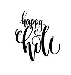 Happy holi - hand lettering inscription text to vector