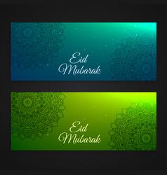 Set of beautiful eid mubarak festival vector