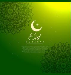 Green eid mubarak festival background vector
