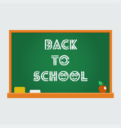 school blackboard back to school vector image