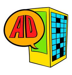 Billboard on a building wall icon cartoon vector