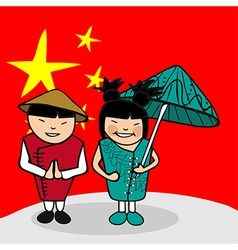 Welcome to China people vector image