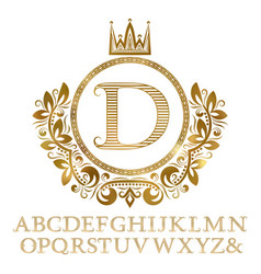 golden striped letters with initial monogram vector image