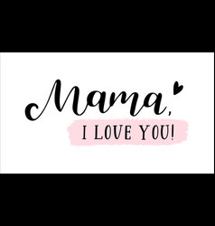 Hand sketched mama i love you quote lettering for vector