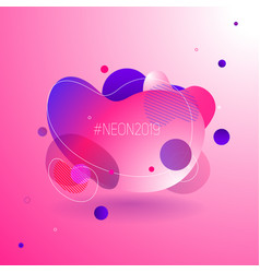 crazy pink geometrical abstract fluid shape vector image