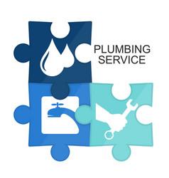 plumbing repair puzzle symbol vector image