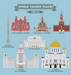 Moscow famous places vector image