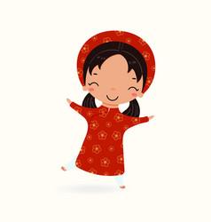 Girl in traditional vietnamese clothes vector